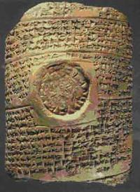 ancient hittite document sealed by king in center